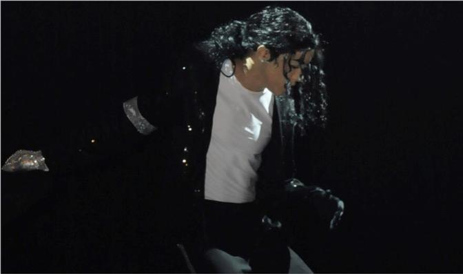 Michael Jackson Tribute - The Ultimate King of Pop Experience